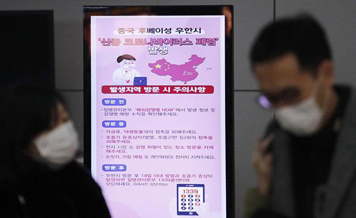 Информационный плакат в международном аэропорту Инчхон в Южной Корее
