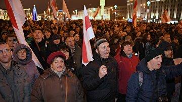 Несанкционированная акция в Минске против интеграции Белоруссии и РФ