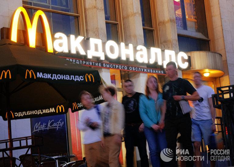 """У входа в кафе """"Макдоналдс"""""""