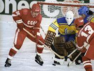 Чемпионат мира по хоккею с шайбой, 1983 год