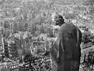 Разрушенный Дрезден, 1945 год