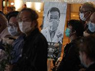 Вечер памяти покойного доктора Ли Вэньляна, который умер от коронавируса