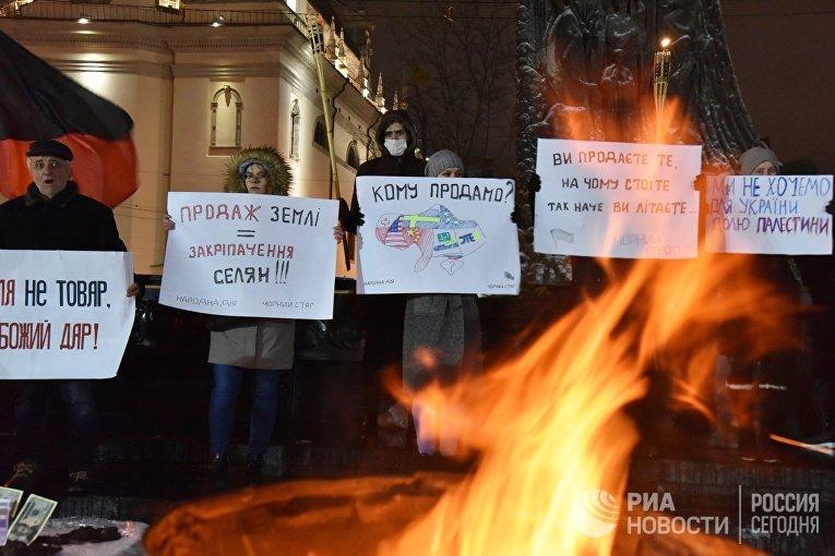 Акции на Украине против земельной реформы