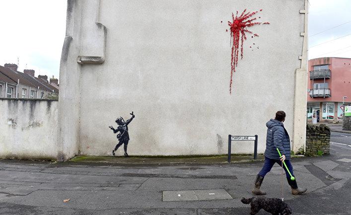 Граффити Бэнкси в Бристоле, Великобритания