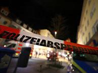 Полицейское оцепление в Ханау близ Франкфурта, Германия