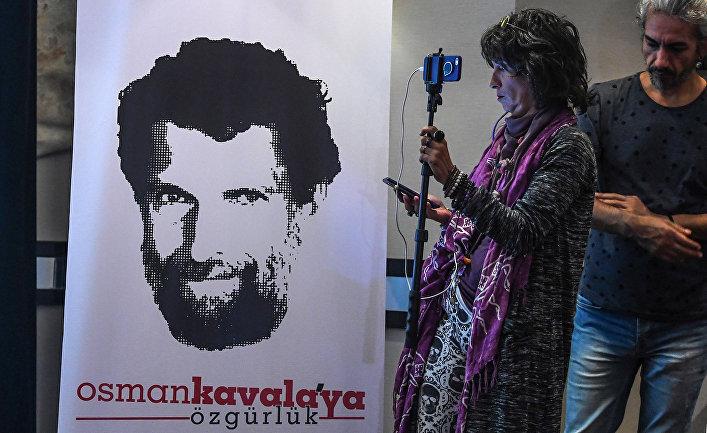 Изображение заключенного бизнесмена и филантропа Османа Кавалы