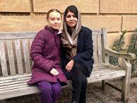 Грета Тунберг и Малала Юсафзай