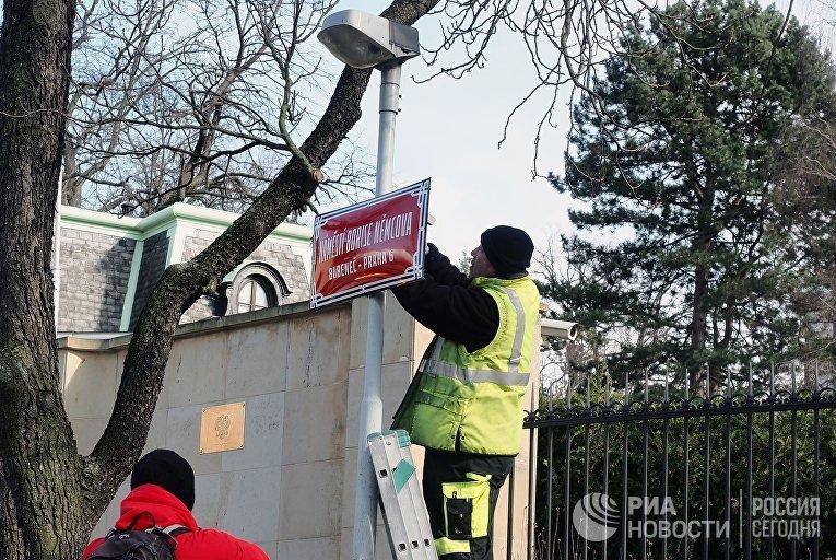 Площадь в Праге переименована в честь Б. Немцова