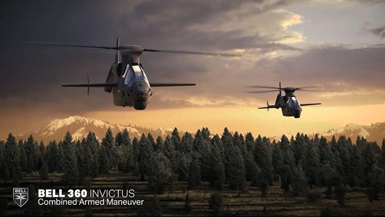 Bell Invictus