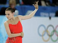 Олимпиада 2014. Фигурное катание. Женщины. Короткая программа