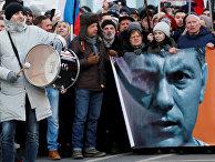Участники акции протеста в Москве