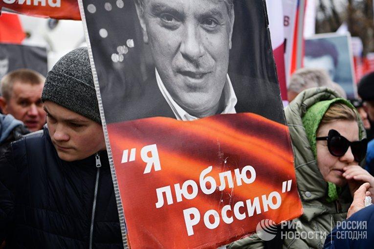 Шествие памяти Б.Немцова
