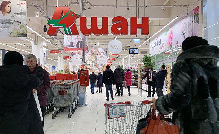 """Супермаркет """"Ашан"""""""