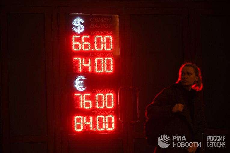 Курс доллара и евро взлетел