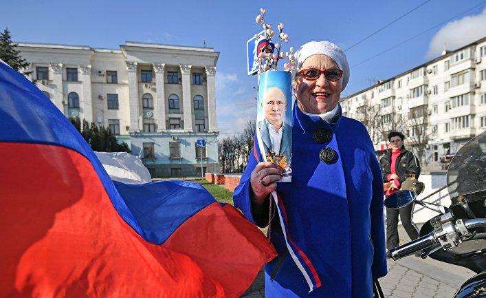 Празднование 6-й годовщины воссоединения Крыма с Россией