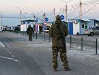 Украина ограничила количество КПП на границе с Донбассом