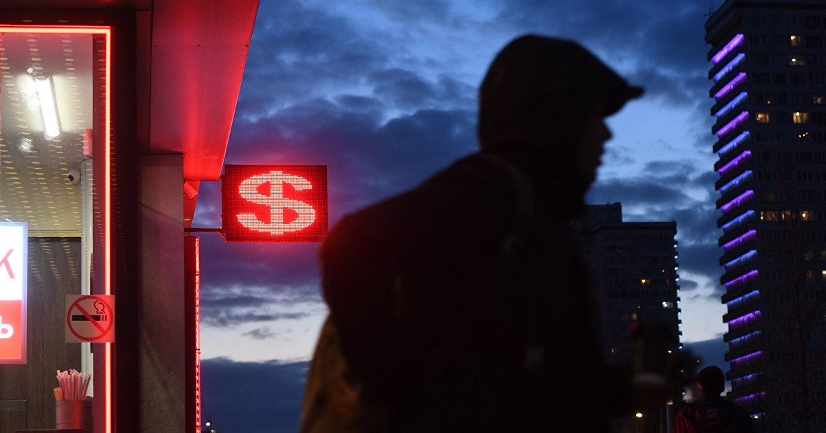 Перспектива экономического кризиса: Россия может пострадать от пандемии  сильнее, чем другие страны (wPolityce, Польша) | Экономика | ИноСМИ - Все,  что достойно перевода