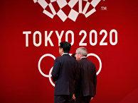 Президент Международного олимпийского комитета Томас Бах и премьер-министр Японии Синдзо Абэ