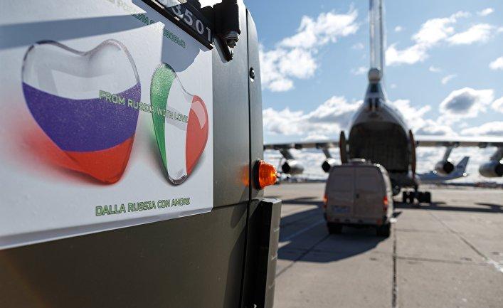 Parlamentné listy (Словакия): «ЕС не помогает Италии в момент, когда копятся трупы. Если Италия не опротестует санкции против России и Китая, на нее нужно плюнуть»