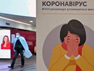 Плакат в Киеве, Украина