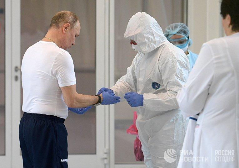 Президент РФ В. Путин посетил больницу в Коммунарке