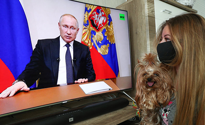 Трансляция обращения президента России В. Путина к гражданам из-за ситуации с коронавирусом