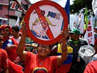 Акция протеста в Каракасе, Венесуэла