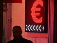 Человек около одного из пунктов обмена валюты в Москве