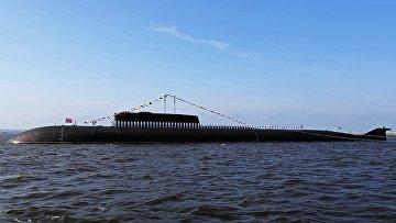 Атомныйподводныйракетоносныйкрейсер проекта949А«Антей» К-266 «Орёл» на военно-морском параде в акватории Кронштадта