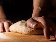 Приготовление хлеба