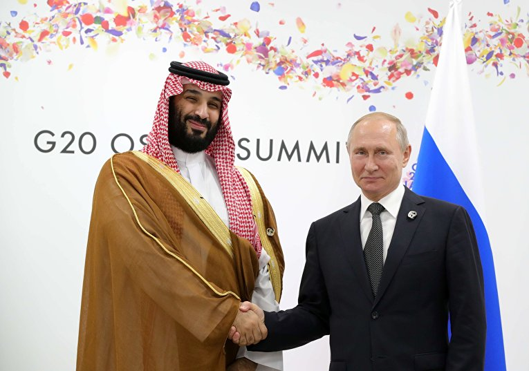 """Рабочий визит президента РФ В. Путина в Японию для участия в саммите """"Группы двадцати""""."""