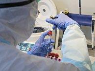 Лаборатория для тестирования на коронавирус в Архангельской области