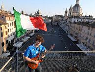4 апреля 2020. Итальянец Якопо Мастранджело с гитарой на балконе, Рим, Италия