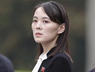 Ким Ё Чжон, сестра Ким Чен Ына