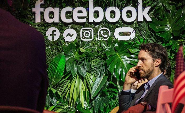 Павильон Facebook на Экономическом форуме в городе Крыница-Здруй