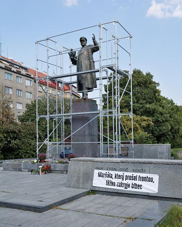 Закрытый памятник маршалу Коневу в Праге