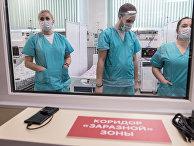 """Московский клинический центр инфекционных болезней """"Вороновское"""""""