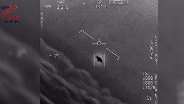 Министерство обороны с США выпустило ролики с НЛО