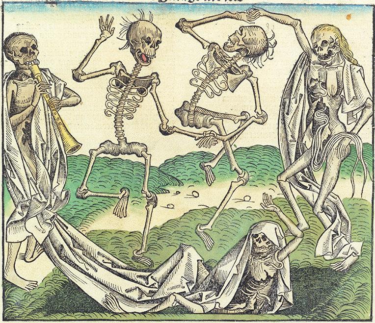 «Пляска Смерти»