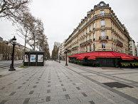 Ситуация в Париже в связи с коронавирусом