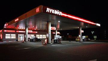 """Автозаправочная станция """"Лукойл"""" в Минске"""