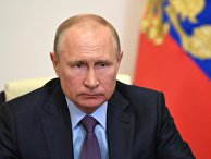 Президент РФ В. Путин провел совещание по вопросам поддержки авиационной промышленности и авиаперевозок