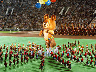 Торжественное закрытие XXII летних Олимпийских игр. 1980 год