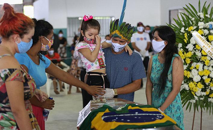 Похороны в Манаусе, Бразилия