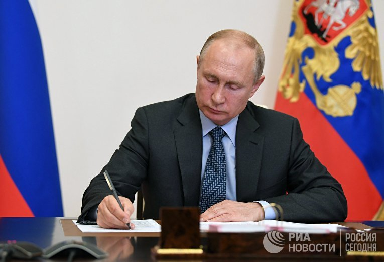 Президент РФ В. Путин встретился с президентом Татарстана Р. Миннихановым