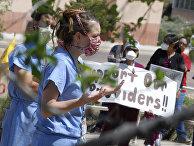 Медицинский персонал во время акции протеста в Гэллапе, штат Нью-Йорк, США