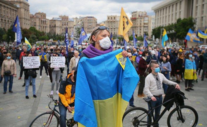 Протесты против В. Зеленского на Украине