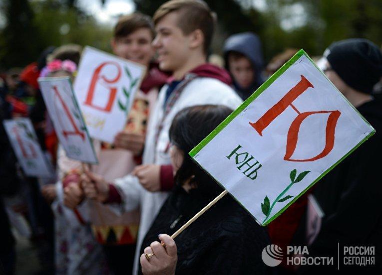 """""""Шествие буквиц"""" в Новосибирске"""