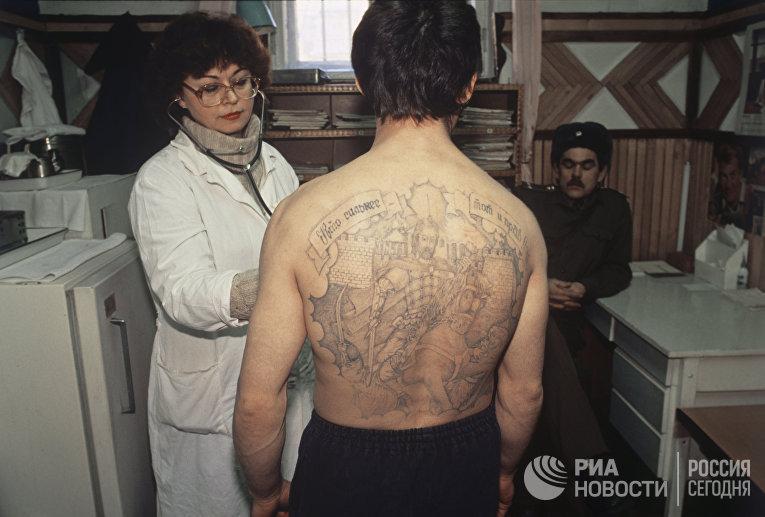 Вологодская тюрьма