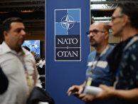 Саммит НАТО в Брюсселе. День первый